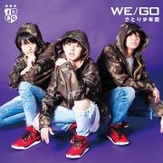 WE/GO【TYPE-C】