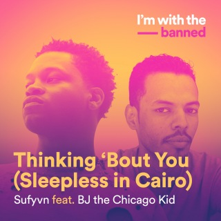Thinking 'Bout You (Sleepless In Cairo)