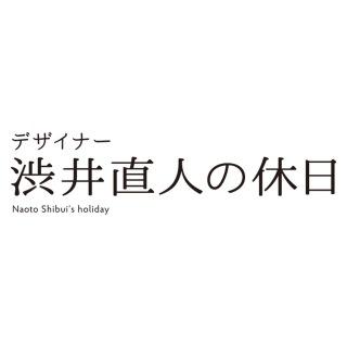 「デザイナー 渋井直人の休日」サウンドトラック