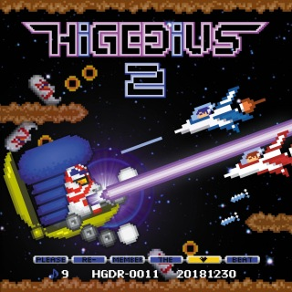 HIGEDIUS 2