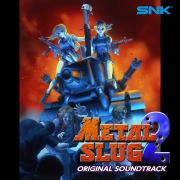 METAL SLUG 2 メタルスラッグ