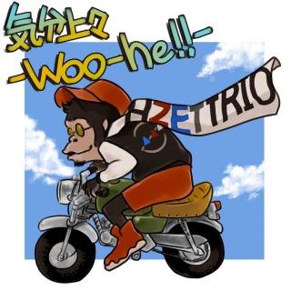 気分上々 -Woo – he!! -(24bit/48kHz)