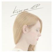 Kiss me EP