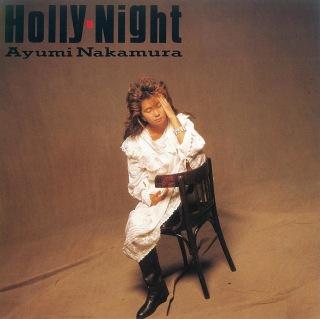 Holly-Night (35周年記念 2019 Remaster)