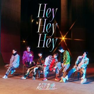 Hey Hey Hey (Special Edition) (PCM 48kHz/24bit)