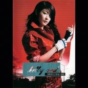 Red Xin Qu + Jing Xuan
