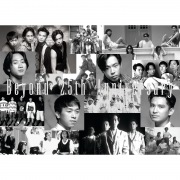 Beyond - 25th Anniversary