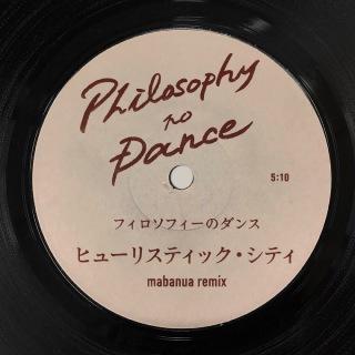 ヒューリスティック・シティ(mabanua remix)