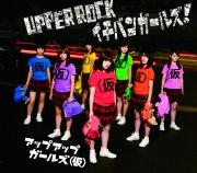 UPPER ROCK/イチバンガールズ!