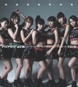 パーリーピーポーエイリアン/セブン☆ピース【初回限定盤B】