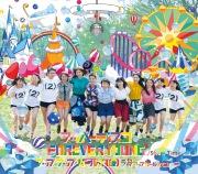 アッパーディスコ/FOREVER YOUNG(通常盤B)