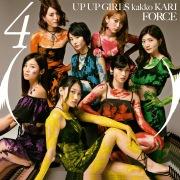 4thアルバム(仮)