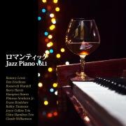 ロマンティック Jazz Piano vol.1