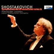 ショスタコーヴィチ:交響曲 第 12番「1917年」 & 第 15番