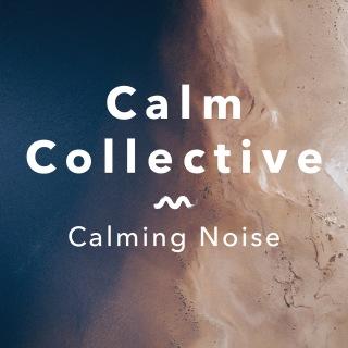 Calming Noise