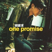 One Promise