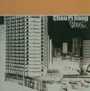 Chou Pi Jiang