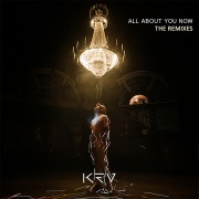 All About You Now (The Remixes)