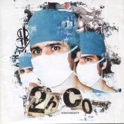 Psikhokhirurgi
