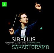 Sibelius : Symphony No.5 & Orchestral Works