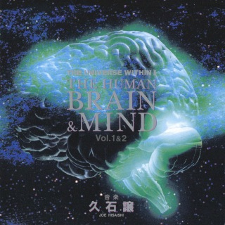 脳と心|BRAIN&MIND
