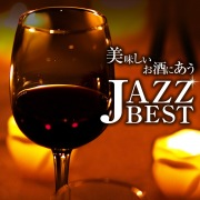 Best Jazz For Drinking