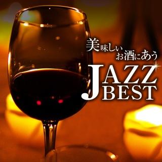 Best Jazz For Drinking