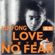 Love, No Fear