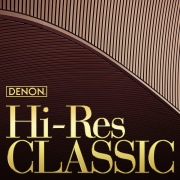 DENONハイレゾ・クラシック (96kHz/24bit)
