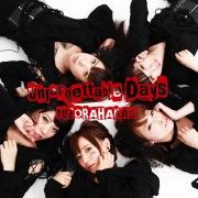 Unforgettable Days / 夕空花火