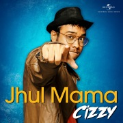 Jhul Mama