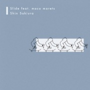 Slide (feat. maco marets)
