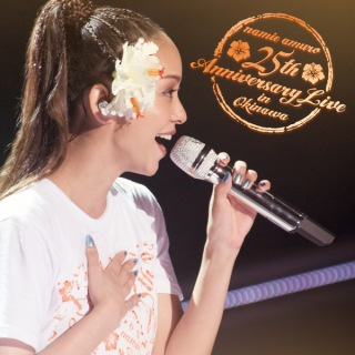 namie amuro 25th ANNIVERSARY LIVE in OKINAWA at 宜野湾海浜公園野外特設会場 2017.9.16