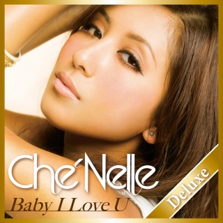Baby I Love U (Deluxe Edition)