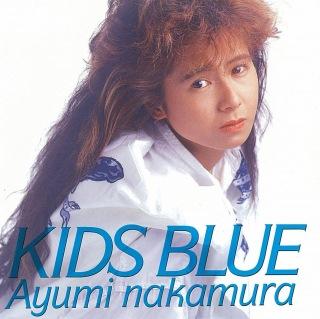 KIDS BLUE (35周年記念 2019 Remaster)