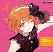 「ツキウタ。」キャラクターCD・3rdシーズン5 兎川千桜「サクラメモリー」