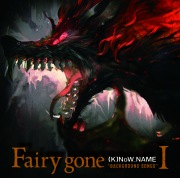 "TVアニメ「Fairy gone フェアリーゴーン」挿入歌アルバム『Fairy gone ""BACKGROUND SONGS""Ⅰ』"