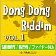 Dong Dong Riddim Vol.1
