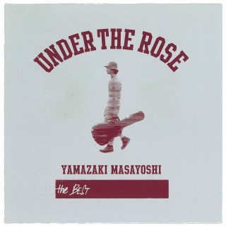 UNDER THE ROSE ~B-sides & Rarities 2005-2015~