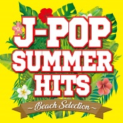 J-POP SUMMER HITS