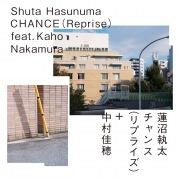 CHANCE feat. 中村佳穂 Reprise (PCM 96kHz/24bit)