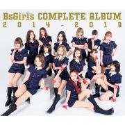 BsGirls COMPLETE ALBUM 2014-2019