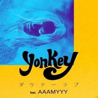 ダウナーラブ(feat. AAAMYYY)