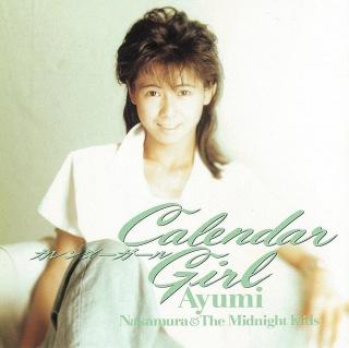 Calendar Girl (35周年記念 2019 Remaster)