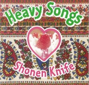 Heavy Songs