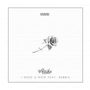 I NEED U NOW (feat. RABBIE)