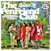 Spirit Of The Pen Friend Club - Remixed & Remastered Edition