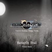 Butterfly Trail(ゲーム「グリザイア:ファントムトリガー」第5.5巻EDテーマ)