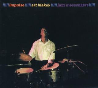 Art Blakey & The Jazz Messengers (DSD)