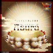 Asura (feat. 島みやえい子)